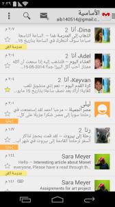 gmail arabic