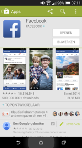 Google Play Store 4.8.19