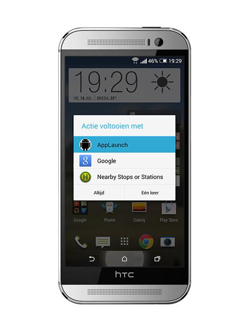 App Launch Now 2