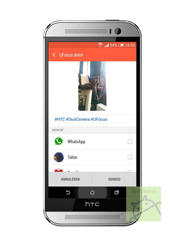 HTC galerij duoshare