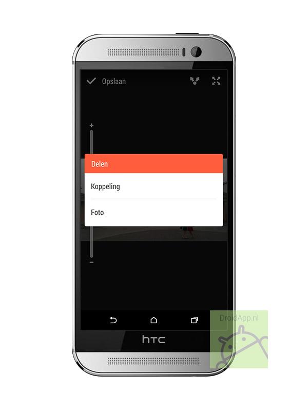 HTC DUoshare