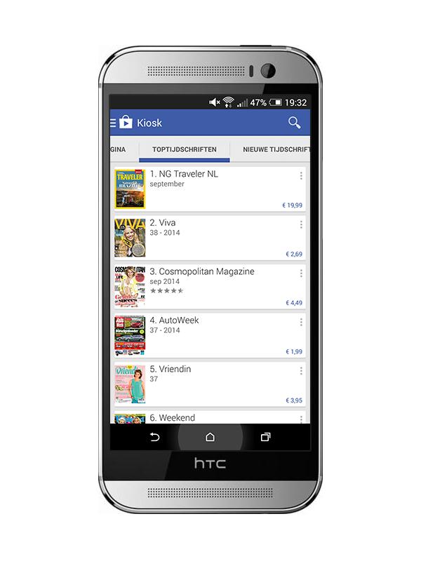 Google Play Kiosk Play Store