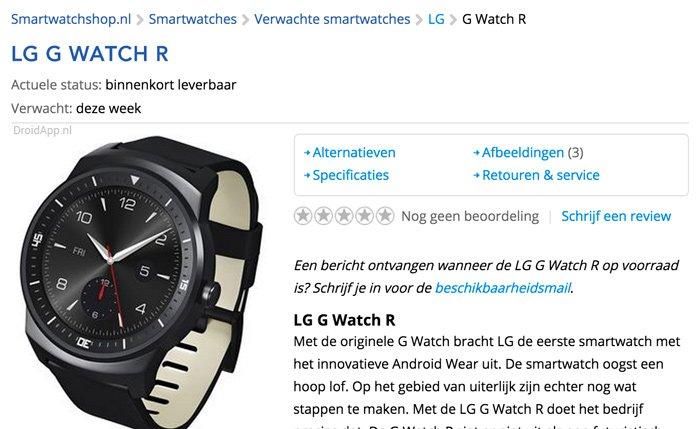 LG G Watch R Nederland