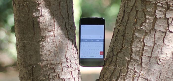 Toetsenbord-app Ai.type lekt gegevens van 31 miljoen gebruikers