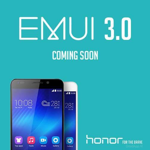 emui3.0-honor