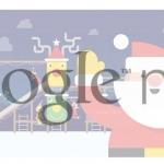 Google Now laat zien wanneer de kerstman komt