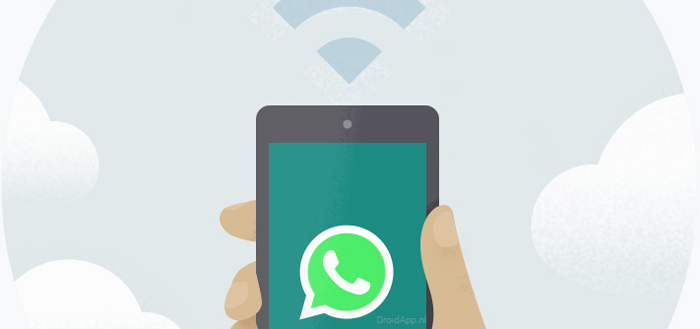 WhatsApp: vanaf nu ook documenten versturen via WhatsApp Web en desktop