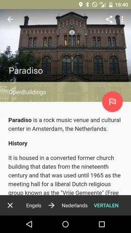 field-trip-paradiso
