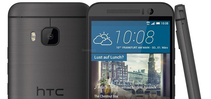 HTC One M9: reclame onthult vormgeving 'The New One' [update: 3 video's]