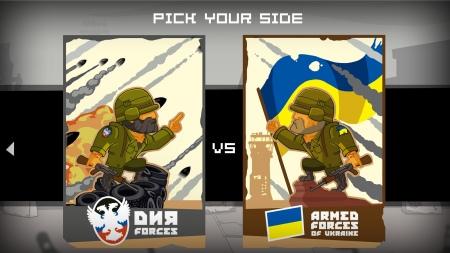 battle-for-donetsk-game-1