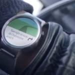 Huawei Watch: rond september in Duitsland voor hoge prijs