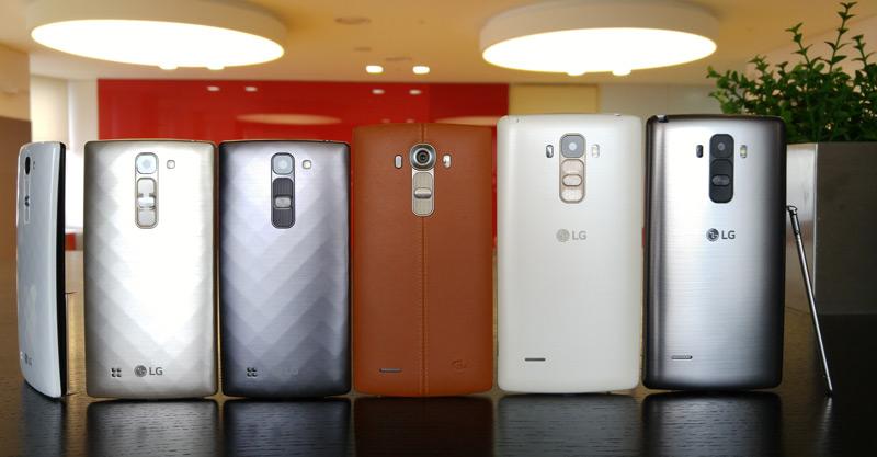 LG G4 serie