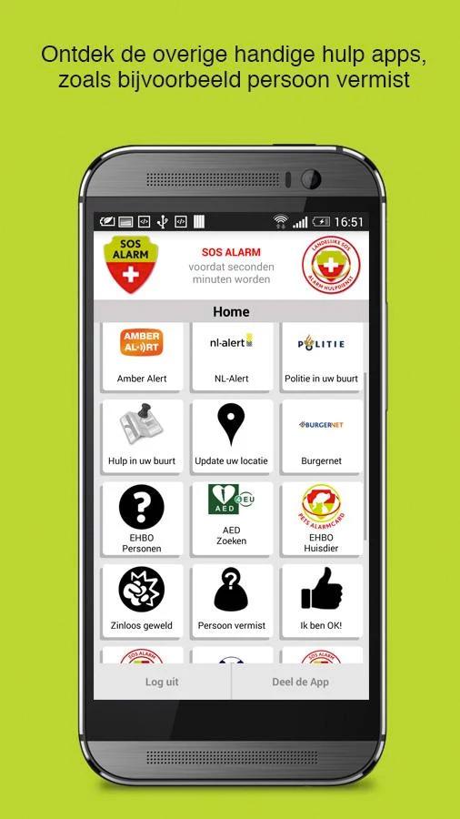 SOS Alarm App