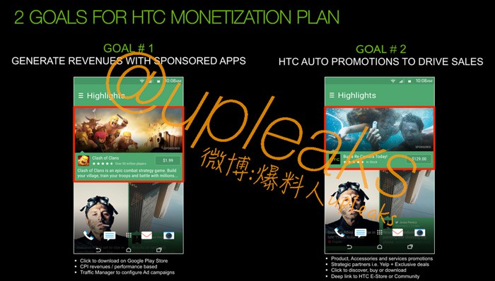 HTC Sense advertentie