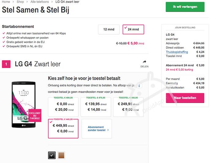 LG G4: 125 euro goedkoper via deze handige omweg