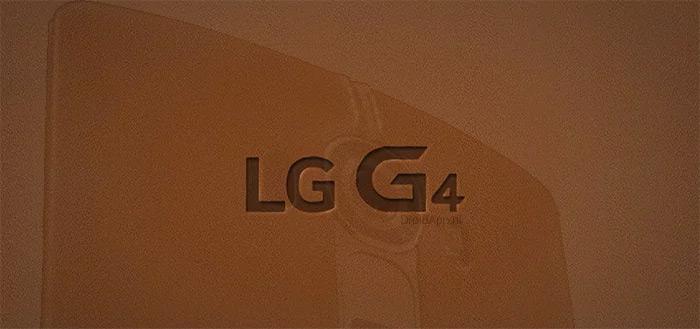 'LG G4 geplaagd door touchscreen-problemen'
