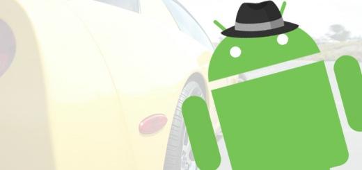 mannen Android header