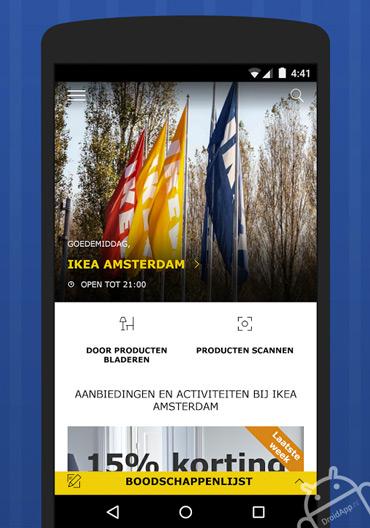 IKEA Store App