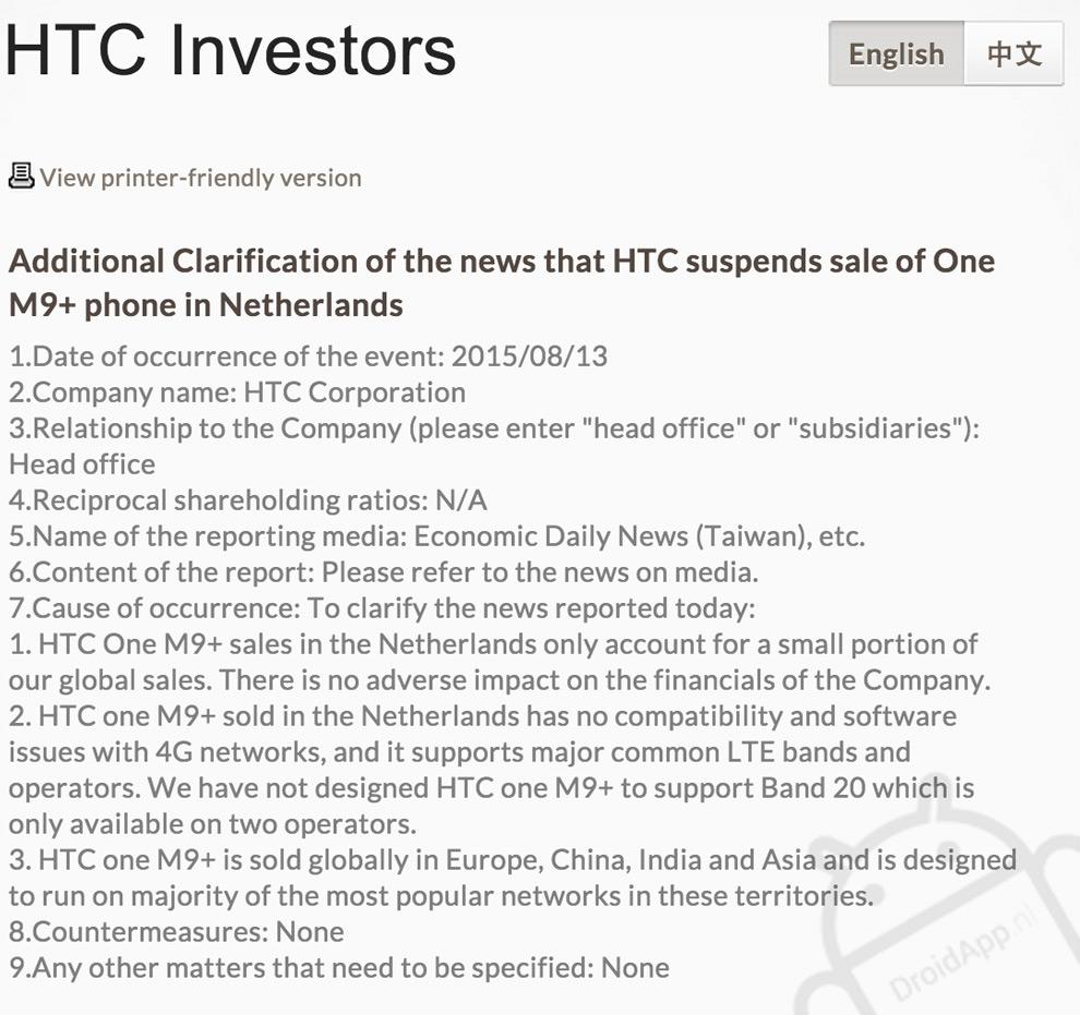 HTC One M9+ Nederland