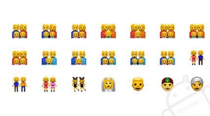 homo-emoji