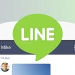 LINE Lite: een zeer lichte chat-app nu wereldwijd beschikbaar