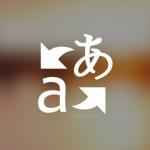 Microsoft Translator kan direct foto's en afbeeldingen vertalen
