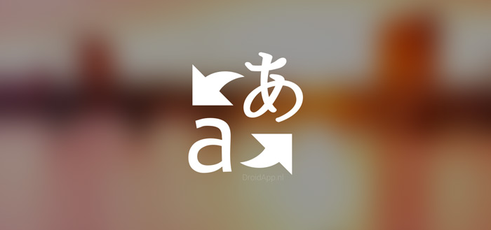 Microsoft Translator update brengt betere vertaalmogelijkheden