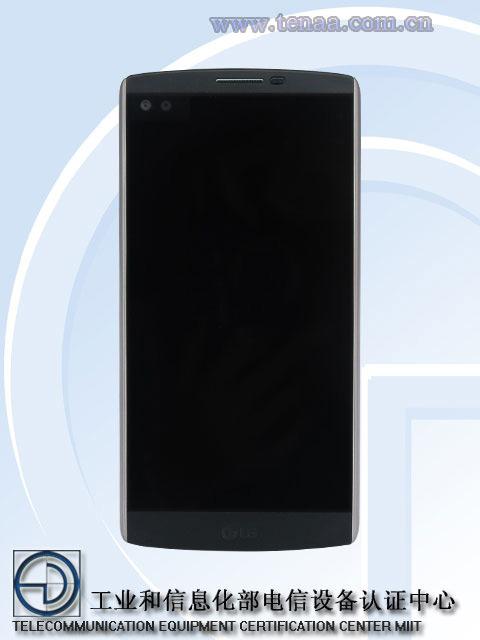 LG G4 TENAA