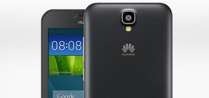 Huawei Y5: interessante 4G-smartphone voor 99 euro verkrijgbaar