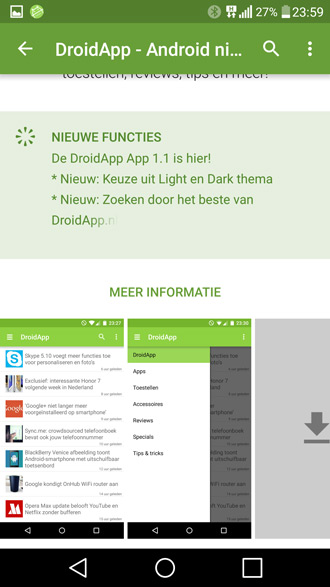 Google Play Store 5.9