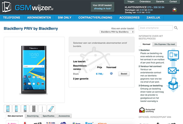 BlackBerry Priv gsmwijzer