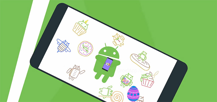 Dit is de 'Easter Egg song' voor Android