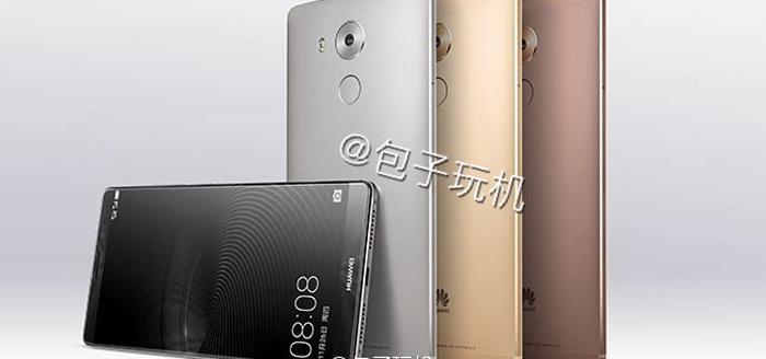 Huawei Mate 8: dunne, metalen phablet opgedoken in renders