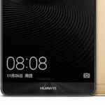 Huawei Mate 8 met Marshmallow en Kirin 950-processor aangekondigd
