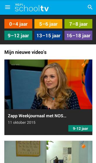 SchoolTV app
