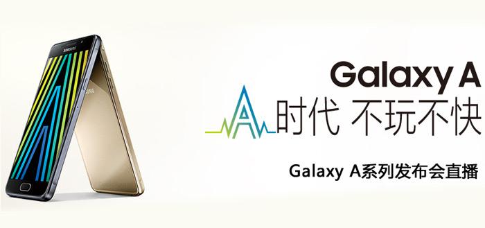 Samsung Galaxy A9 aangekondigd met 6,0-inch display en enorme accu