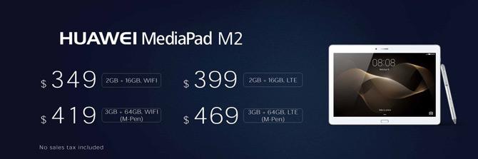 Huawei MediaPad M2 10 prijs