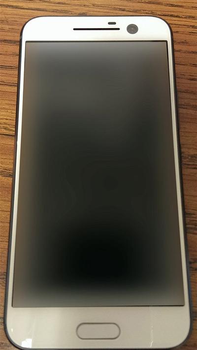 HTC One M10 Perfume White