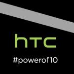Nieuwe HTC 10 teaser: zijn deze foto's gemaakt met nieuwe smartphone?