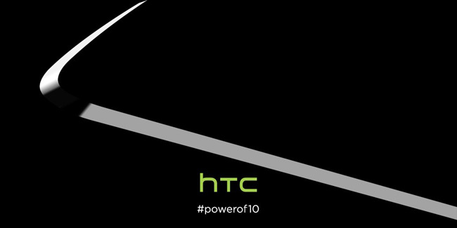 HTC teaser powerof10