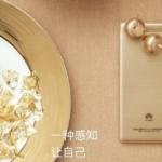 Huawei G9 uitgelekt; wordt woensdag aangekondigd