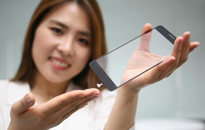 LG vingerafdrukscanner