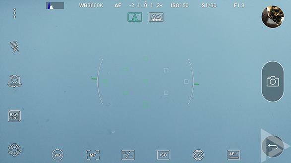 LG G5 camera handmatig