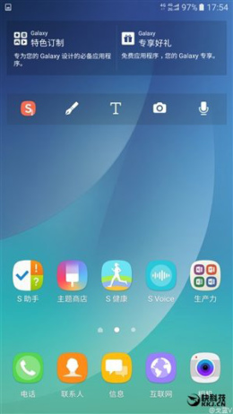 Samsung New Note UX TouchWiz