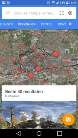 Google Street View satelliet