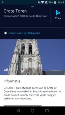 HERE Wikipedia