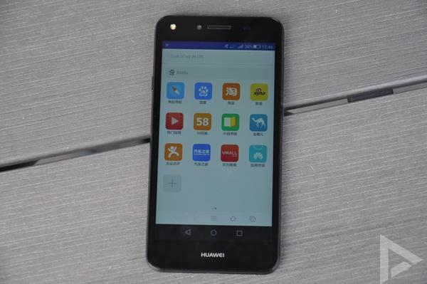Huawei Y5 II browser