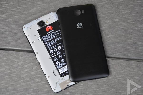Huawei Y5 II accu