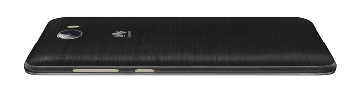Huawei Y5 II achterkant
