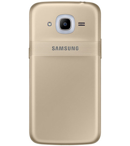 Samsung Galaxy J2 (2016) Smart Glow